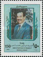 [The 62nd Anniversary of the Birth of President Saddam Hussein, 1937-2006, Typ AAJ]