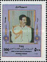 [The 62nd Anniversary of the Birth of President Saddam Hussein, 1937-2006, Typ AAK]