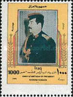 [The 62nd Anniversary of the Birth of President Saddam Hussein, 1937-2006, Typ AAL]