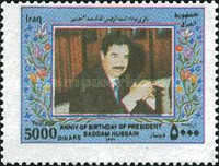 [The 62nd Anniversary of the Birth of President Saddam Hussein, 1937-2006, Typ AAM]