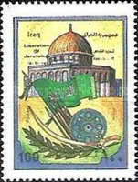 [Jerusalem Day, Typ AAU]