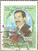 [The 63rd Anniversary of the Birth of President Saddam Hussein, 1937-2006, Typ AAY]