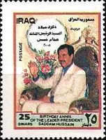 [The 64th Anniversary of the Birth of President Saddam Hussein, 1937-2006, Typ ABZ]