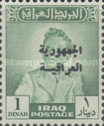 [King Faisal II Stamps of 1948-1950 Overprinted