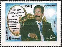 [The 64th Anniversary of the Birth of President Saddam Hussein, 1937-2006, Typ ACA]