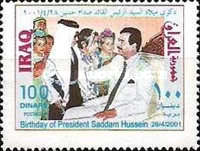 [The 64th Anniversary of the Birth of President Saddam Hussein, 1937-2006, type ACB]