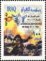 [The 11th Anniversary of Gulf War, Typ ACX]
