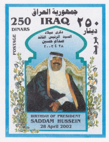 [The 65th Anniversary of the Birth of President Saddam Hussein, 1937-2006, Typ ADK1]