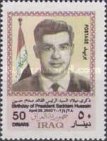 [The 65th Anniversary of the Birth of President Saddam Hussein, 1937-2006, Typ ADL]