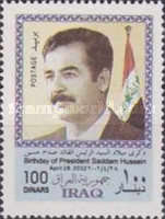 [The 65th Anniversary of the Birth of President Saddam Hussein, 1937-2006, Typ ADN]