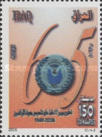 [The 65th Anniversary (2006) of the Rafadain Bank, Typ AFQ1]