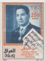 [Famous Iraqi Theatre Artists - Self Adhesive Stamps, Typ AFV]