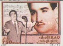 [Famous Iraqi Theatre Artists - Self Adhesive Stamps, Typ AFX]