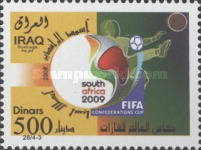 [Football World Cup - South Africa, Typ AGZ]
