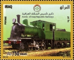 [Iraqi Railways, Typ AHM]