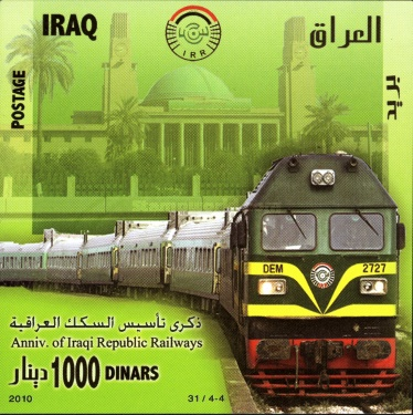 [Iraqi Railways, Typ AHN]