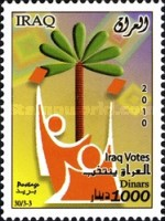 [Iraq Votes, Typ AHO2]