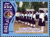 [Arabian Brotherhood Scouts Day, Typ AHP]