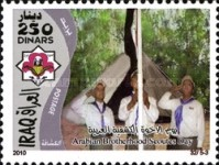 [Arabian Brotherhood Scouts Day, Typ AHQ]