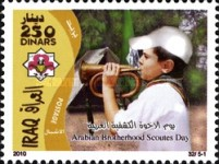 [Arabian Brotherhood Scouts Day, Typ AHR]