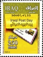 [Iraqi Post Day, Typ AHU]