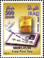 [Iraqi Post Day, Typ AHV]