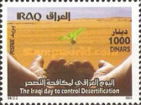 [Control of Desertification Day, Typ AJL]