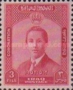 [Coronation of King Faisal II, type AK]