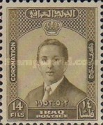 [Coronation of King Faisal II, type AK1]