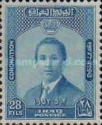[Coronation of King Faisal II, type AK2]