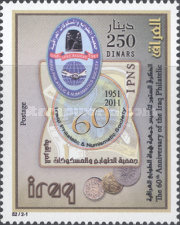 [Stamp Day - The 60th Anniversary of the Iraq Philatelic Society, Typ AKL]