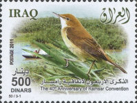 [Birds - The 40th Anniversary of the Ramsar Convention, Typ AKN]