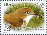 [Birds - The 40th Anniversary of the Ramsar Convention, Typ AKO]