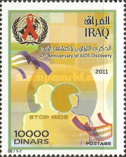 [The 30th Anniversary of the Discovery of AIDS, Typ AKQ]