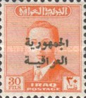 [King Faisal II Stamps of 1954-1957 Overprinted