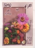 [Flora - Flowers. Self Adhesive Stamps, Typ ALD]