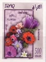 [Flora - Flowers. Self Adhesive Stamps, Typ ALE]