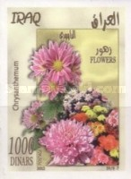 [Flora - Flowers. Self Adhesive Stamps, Typ ALG]