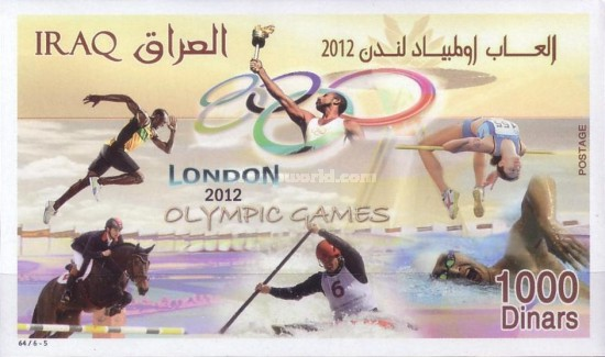 [Olympic Games - London, England, Typ ALT]