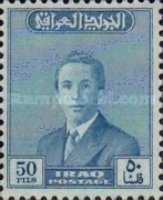 [King Faisal II, type AM]