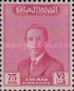 [King Faisal II, type AM1]