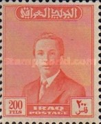 [King Faisal II, type AM3]