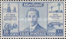 [The 6th Arab Engineers' Conference, Baghdad, type AN1]