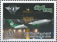 [The 70th Anniversary (2013) of the ICAO - International Civil Aviation Organization, Typ ANR]
