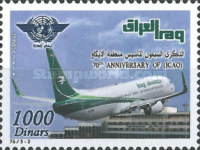 [The 70th Anniversary (2013) of the ICAO - International Civil Aviation Organization, Typ ANS]