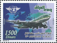 [The 70th Anniversary (2013) of the ICAO - International Civil Aviation Organization, Typ ANT]