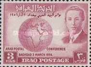 [The 3rd Arab Postal Union Conference, Baghdad, type AO]