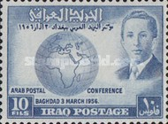 [The 3rd Arab Postal Union Conference, Baghdad, type AO1]