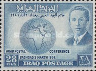 [The 3rd Arab Postal Union Conference, Baghdad, type AO2]