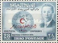 [The 25th Anniversary of Iraqi Red Crescent Society - Issue of 1956 Overprinted, type AO3]